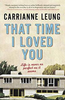 That Time I Loved You Book Cover